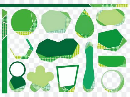 綠色標籤0618