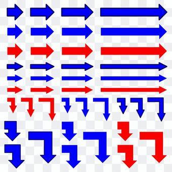 箭頭設置紅色藍色
