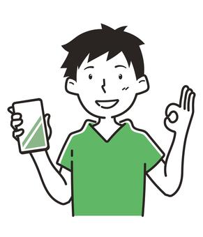 一個用智能手機簽署 OK 的男人