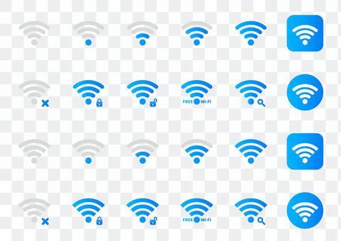 圖標集12 Wi-Fi