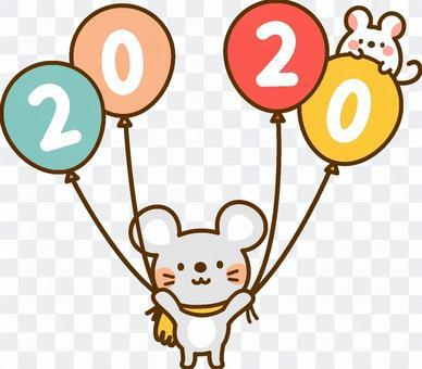 鼠標和2020氣球