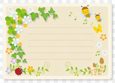 春天呼吸公告板米色第2部分