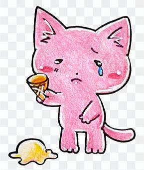 掉了冰淇淋的貓