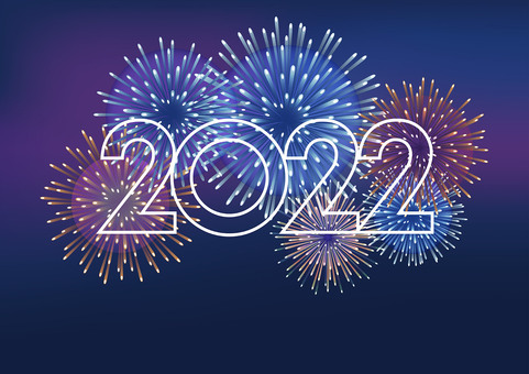 New Year's card material 2022 logo and fireworks background