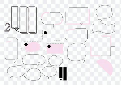 Simple balloon frame 2 that can be used in various ways