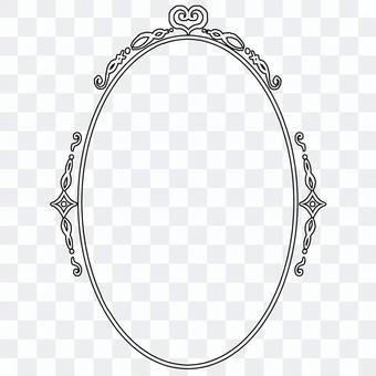 Princess decorative frame