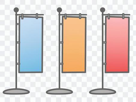 Desktop climbing flag