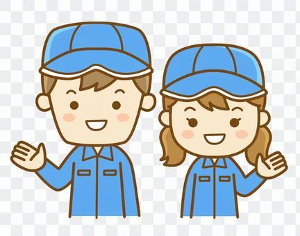 Guide worker