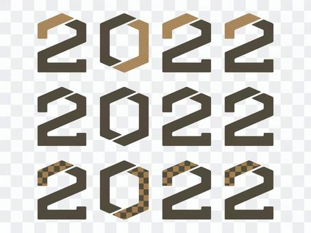 新年賀卡2022 012