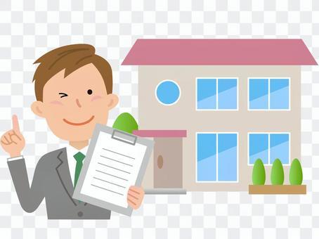 60110. Residential home 2, Assessment