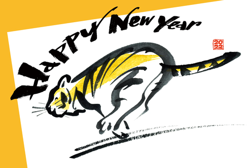 Tiger New Year's card with hand-painted running tiger