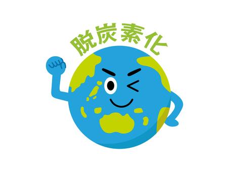 지구의 일러스트 4