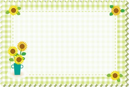 Check Sunflower