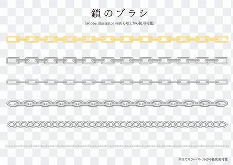 刷子系列6種類型
