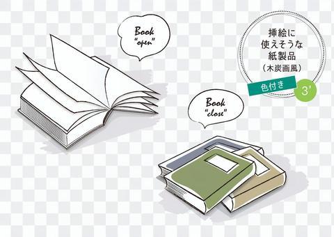 紙製品插圖(木炭風格/有色)3