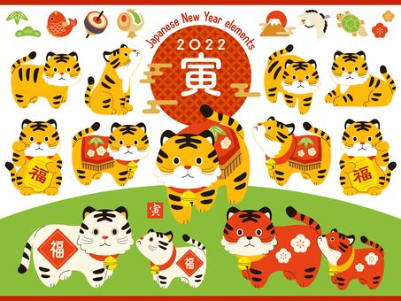 New Year's card / tiger illustration set