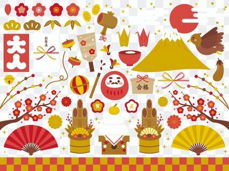新年套裝 - 金色和紅色〜