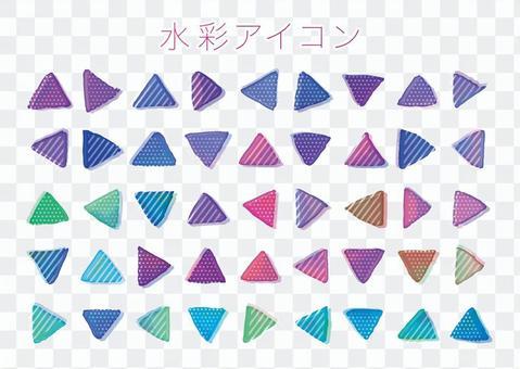 水彩圖標三角形箭頭