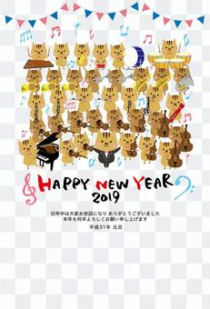 2019 New Year's card template orchestra