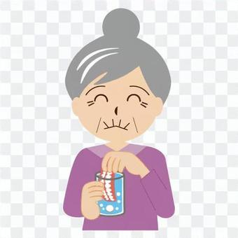 插入/刪除假牙老奶奶