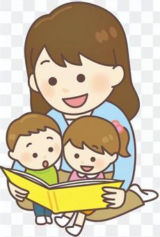 Parents and children _ Let's read a picture book (2 children)