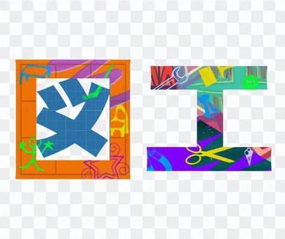 Art decoration letter decoration