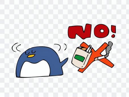 禁煙するペンギン