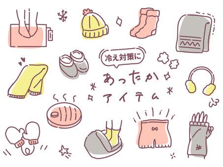 溫暖的item_goods