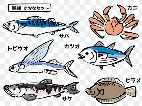 Sumi-e風格_日式螃蟹比目魚飛魚魚鯖魚