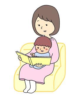 Reading (parent-child)
