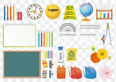 學校的圖像_ 001