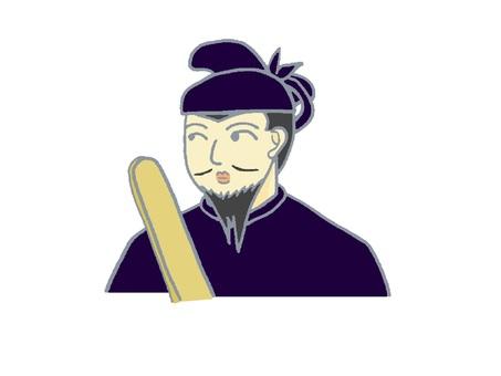 Prince Shotoku