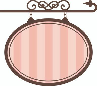 Cafe signboard round shaped pink stripe