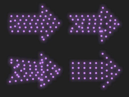 箭頭照明材料組:紫色