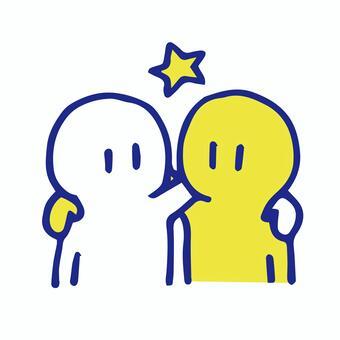 Constellation Gemini Yellow