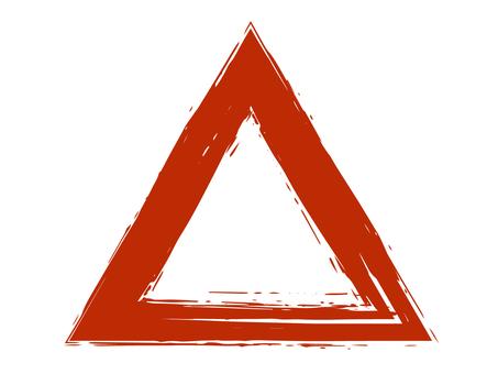 毛筆書寫三角、紅墨、紅三角