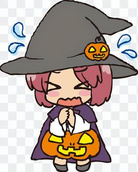 女巫(請)