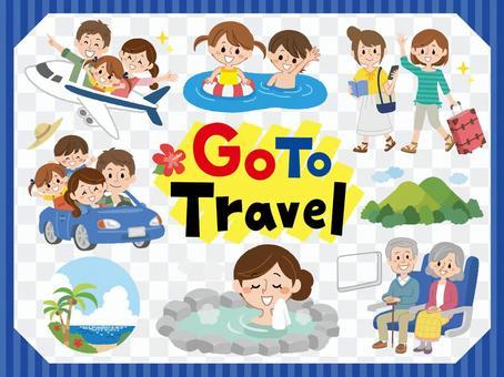 GoToTravel-旅行のイラスト