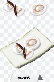 Umegae Mochi福岡縣Dazaifu Sweet Anko