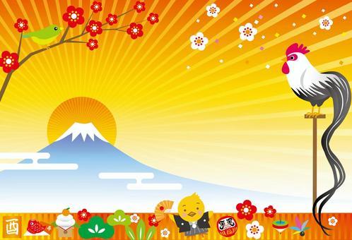 新年的黎明與大家慶祝雞年
