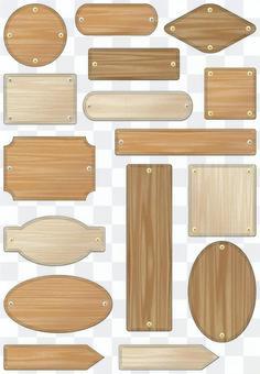 木紋標籤集