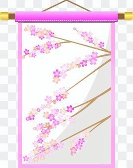 牆上掛著滾動標誌旗櫻桃樹01