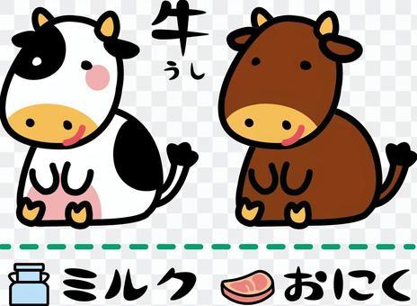 牛和牲畜產品圖標的食物