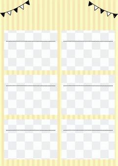 黃色條紋框(垂直)