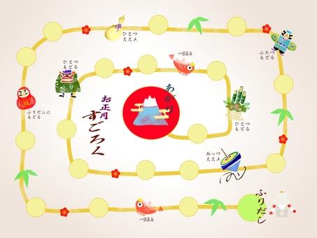 New Year Sugoroku