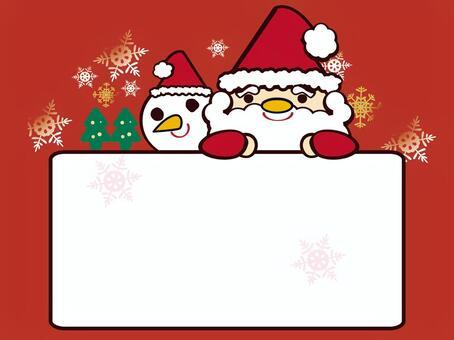 Santa's note