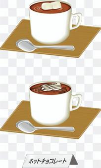 熱巧克力熱棉花糖