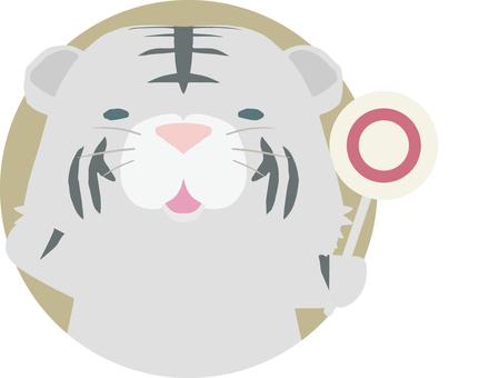 Placard_tiger_white_circle