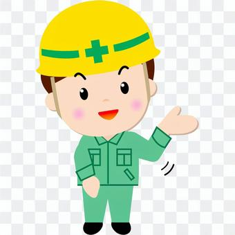 Construction worker (to guide)