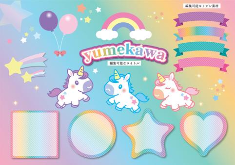 Yumekawa Design Set